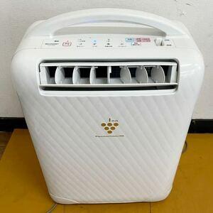 【完動美品】SHARP/シャープ プラズマクラスター 衣類乾燥・除湿器 CV-Y100-W