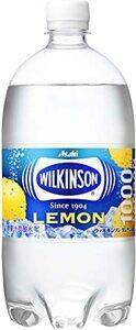 アサヒ飲料 「ウィルキンソン タンサン」レモン 1000ml &12本