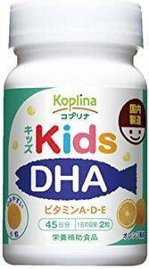 白、緑 キッズDHA ビタミンA・D・E配合 オレンジ風味(国内製造) 90粒 [ボトルタイプ] 1個