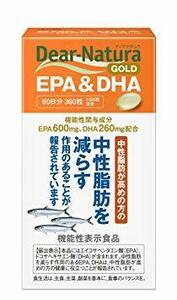 360粒 (60日分) ディアナチュラゴールド EPA&DHA 360粒 (60日分) [機能性表示食品]