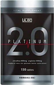 ブラック 150粒 ULBO(アルボ)PLATINUM2.0 シトルリン アルギニン 亜鉛 サプリ 栄養機能食品150粒