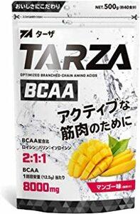 500g TARZA(ターザ) BCAA 8000mg アミノ酸 クエン酸 パウダー マンゴー風味 国産 500g