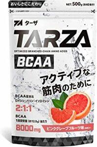 500g TARZA(ターザ) BCAA 8000mg アミノ酸 クエン酸 パウダー ピンクグレープフルーツ風味 国産 500g