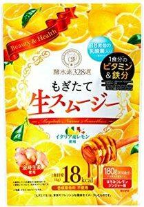 もぎたて生スムージー [ スムージー 置き換え ファスティング 食物繊維 乳酸菌 ビタミン コラーゲン はちみつレモンジンジャー