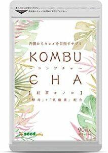 約3ヵ月分 90粒 コンブチャ KOMBUCHA サプリメント 約3ヵ月分 90粒 酵素 ダイエット 紅茶キノコ