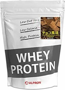 ALPRON(アルプロン) ホエイプロテイン100 チョコレート味 (1kg / 約50食分) タンパク質 ダイエット 粉末ドリ