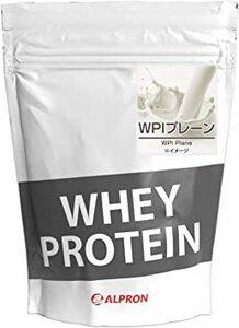 ALPRON(アルプロン) WPIホエイプロテイン100 プレーン (1kg / 約50食分) タンパク質 ダイエット 粉末ドリ