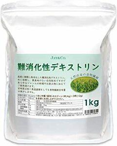 1kg JAY&CO. フランス産 天然由来の 食物繊維 難消化性デキストリン パウダー (1kg)