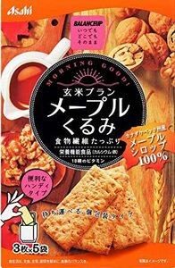 アサヒグループ食品 バランスアップ玄米ブラン メープルくるみ 150g&5箱