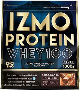 茶 1kg アルプロン IZMO イズモ ホエイプロテイン チョコ風味 1kg 生きた乳酸菌BC-30配合(国内生産)