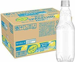 500ml×24本(ラベルレス) [炭酸水] サントリー 天然水スパークリング レモン ラベルレス 500ml &2