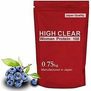 HIGH CLEAR ブルーベリー風味 WOMANプロテイン 750g(約30食分)