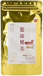 金、赤 1袋 【栄養機能食品】カネカ 還元型 コエンザイムQ10 LR末Ⅲ ミミズ乾燥粉末 60粒 日本製 (1袋)