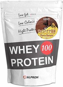 1kg ALPRON(アルプロン) ホエイプロテイン100 チョコバナナ風味 (1kg / 約50食分) タンパク質 ダイエット