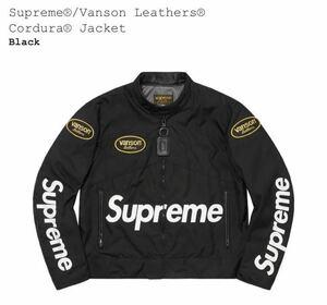 XL Supreme Vanson Leathers Cordura Jacket Black シュプリーム 21AW バンソン レザーズ コーデュラ ジャケット ライダース 黒 XLarge
