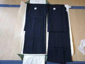 即決!男の着物黒紋付き長着と羽織黒ブラック和服和装礼服