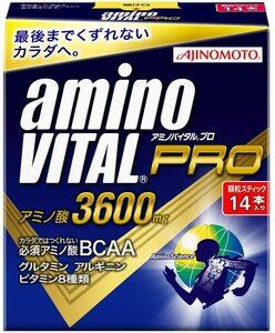 ★送料無料★アミノバイタル プロ 14本入 味の素 アミノバイタル プロ(アミノ酸3600㎎) 賞味期限2022.5.27 AJINOMOTO