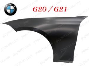 ★ BMW 3 シリーズ G20 G21 2019~ フロント 左 フェンダー 41008494439 鉄製 セダン ワゴン 5F20 5V20 5X20 5U30 6K20 6L20 6N30