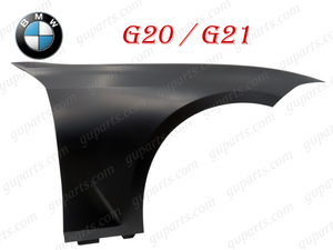 ▼ BMW 3 G20 G21 2019~ フロント 右 フェンダー 41 00 8 494 440 アルミ製 セダン ワゴン 5F20 5V20 5X20 5U30 6K20 6L20 6N30