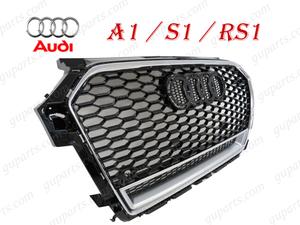 ★ AUDI A1 S1 8X 8XCHZ 8XCZE 8XCWZF 2016~ RS タイプ 後期 フロント バンパー ラジエーター グリル クローム メッキ