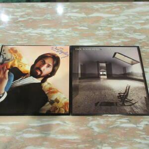 LPレコード 2枚組 ダン・フォーゲルバーグ「グレイテスト・ヒッツ~失われた影」「ウィンドウズ・アンド・ウォールズ」 Epic Sony