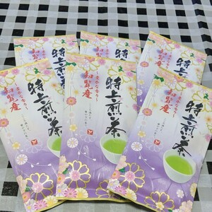 特上煎茶知覧茶×6袋