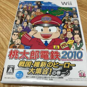 みんなのおすすめセレクション 桃太郎電鉄2010 戦国・維新のヒーロー大集合!…