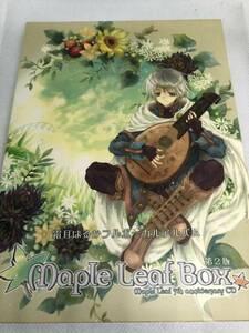 霜月はるか/Maple Leaf BOX