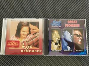 CD2枚セット