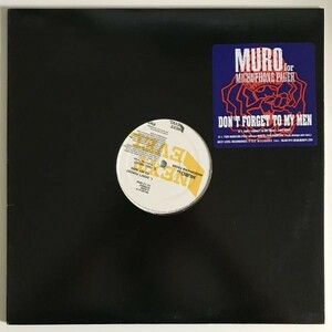 Muro For Microphone Pager - Don't Forget To My Men【Japan Reissue】【国内盤リイシュー】