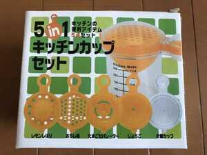 新品 未使用 5in1 キッチンカップセット レモンしぼり おろし器 たまごセパレーター じょうご 計量カップ (管C)