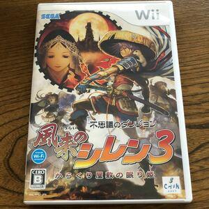 ソフト Wii 風来のシレン3 不思議のダンジョン
