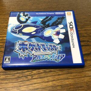 ポケットモンスター アルファサファイア 3DSソフト