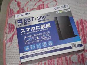 ELECOM 11ac 2x2 867+300Mbps対応無線ルーター 送料無料
