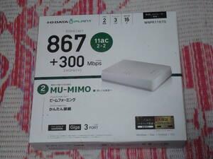 I・O DATA 11ac 867+300Mbps 対応無線ルーター WNPR1167G 送料無料