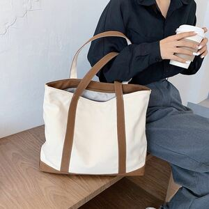 トートバッグ 男女兼用 実用性◎ 丈夫な帆布 キャンバストートバッグ ショッピングバッグ 大容量 ブラウン