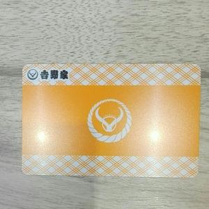 【吉野家】プリカ 5000円分