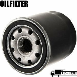 オイルフィルター オイルエレメント SKP2MN バネット L8 純正互換品 15208-HA001 単品 OILF21