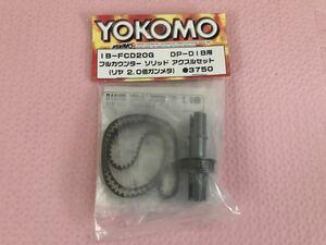 送料無料 ヨコモ フルカウンター ソリッド アクスルセット DP-DIB用 リア 2.0倍ガンメタ ドリフト YOKOMO