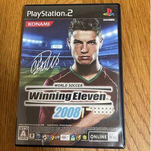 ワールドサッカーウイニングイレブン2008 PS2