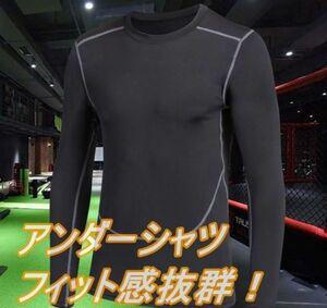 メンズ コンプレッションウェア ブラック L トップス ワークインナー トレーニング ランニング ジョギング 速乾性 黒