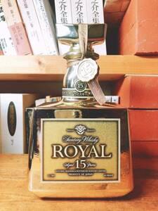 限定50本 非売品 サントリー ウイスキー ローヤル プレミアム15年 ゴールドボトル 記念ボトル 未開栓 Suntory whiskey