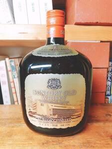 非売品 サントリー大阪プラント新装記念 オールド 特級表記 未開栓 サントリーウイスキー Suntory whiskey