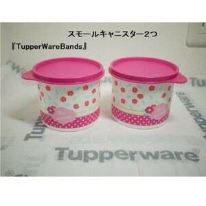 タッパーウェア フラワーキャニスター2個 非売品 タッパーウェア Tupperware 保存容器