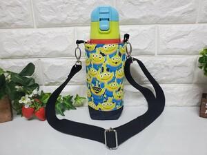 水筒カバー ステンレスボトル