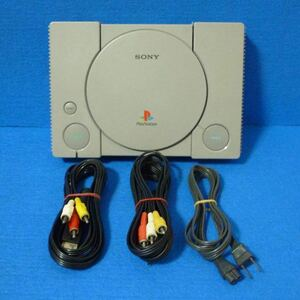 【SONY】PlayStation SCPH-7500