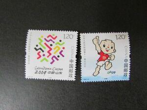 中国 2009-24 中華人民共和国第十一届運動会 2種完