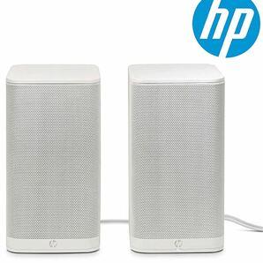 HPヒューレットパッカードPCスピーカーS5000USBパワード4Wホワイト新品