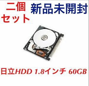 日立HDD 1.8インチ 60GB 新品未開封二個セット
