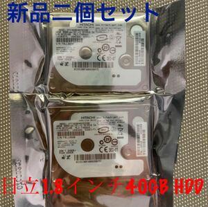 日立HDD 1.8インチ 40GB 新品未開封二個セット